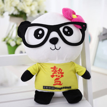 lovely panda in yellow cloth large 90cm plush toy panda doll soft hugging pillow, Christmas birthday gift x040(China)