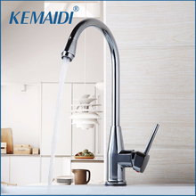 KEMAIDI Polish Chrome Kitchen Faucet Kitchen Mixer Swivel Hot & Cold Water Tap kitchen tap kitchen Sink Faucet