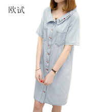 Ladies Washed Vintage Loose Dress Women Summer Plus Size Denim Dress Shirts Top Clothing 2017 Embroidery Jeans Shirt Dress