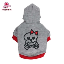 2017 Spring Autumn Cute Bow Skull Pattern Coat with Hoodie for Pets Dogs Dog Clothes Dog Shirts(China)