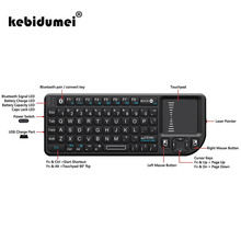 kebidumei 3 in1 Mini Wireless Bluetooth Keyboard Touchpad Backlit LED Laser Pointer For Smart Google Android TV Box PC Notebook(China)