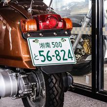 Buy Foreign Electric Bicycle License Plate Japan Cycling Motorcycle Scooter Car Metal Painting Wall Sticker Bicycle Number Plates for $1.82 in AliExpress store