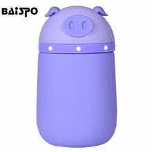 BAISPO 220ml Cute Pig Styled Stainless Steel Thermos Children's Cartoon Chermos Bottle Sweet Gift For Children(China)