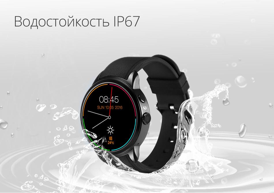 X200-Rus_12