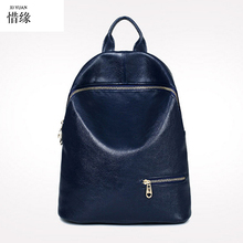 Women BLUE Backpacks Leisure Travel Package Black Soft PU Leather Bag Schoolbags For Girls Female Leisure Bag mochilas BACKPACK