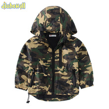 2017 New Children's Hooded Jackets Boy Girls Camouflage Zipper Windbreaker Long Sleeve Casual Trench Baby Outdoor Coats CYB409(China)