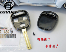 Replacement  Remote Key Shell  for Lexus 40MM Short with T Shape Key Blade FOB Car Key Blanks