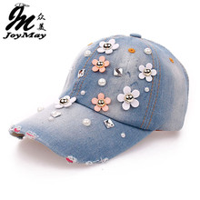 High quality Wholesale Retail JoyMay Hat Cap Fashion Leisure Rhinestones Vintage Jean Cotton CAPS Unisex Baseball Cap B064(China)