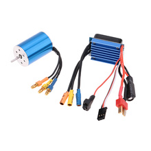 2435 4800KV 4P Sensorless Brushless Motor with 25A Brushless ESC Electric Speed Controller for 1/16 1/18 RC Car Truck