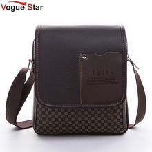 Vogue Star 2017 New hot sale PU Leather Men Bag Fashion Men Messenger Bag small Business crossbody shoulder Bags YK40-449(China)