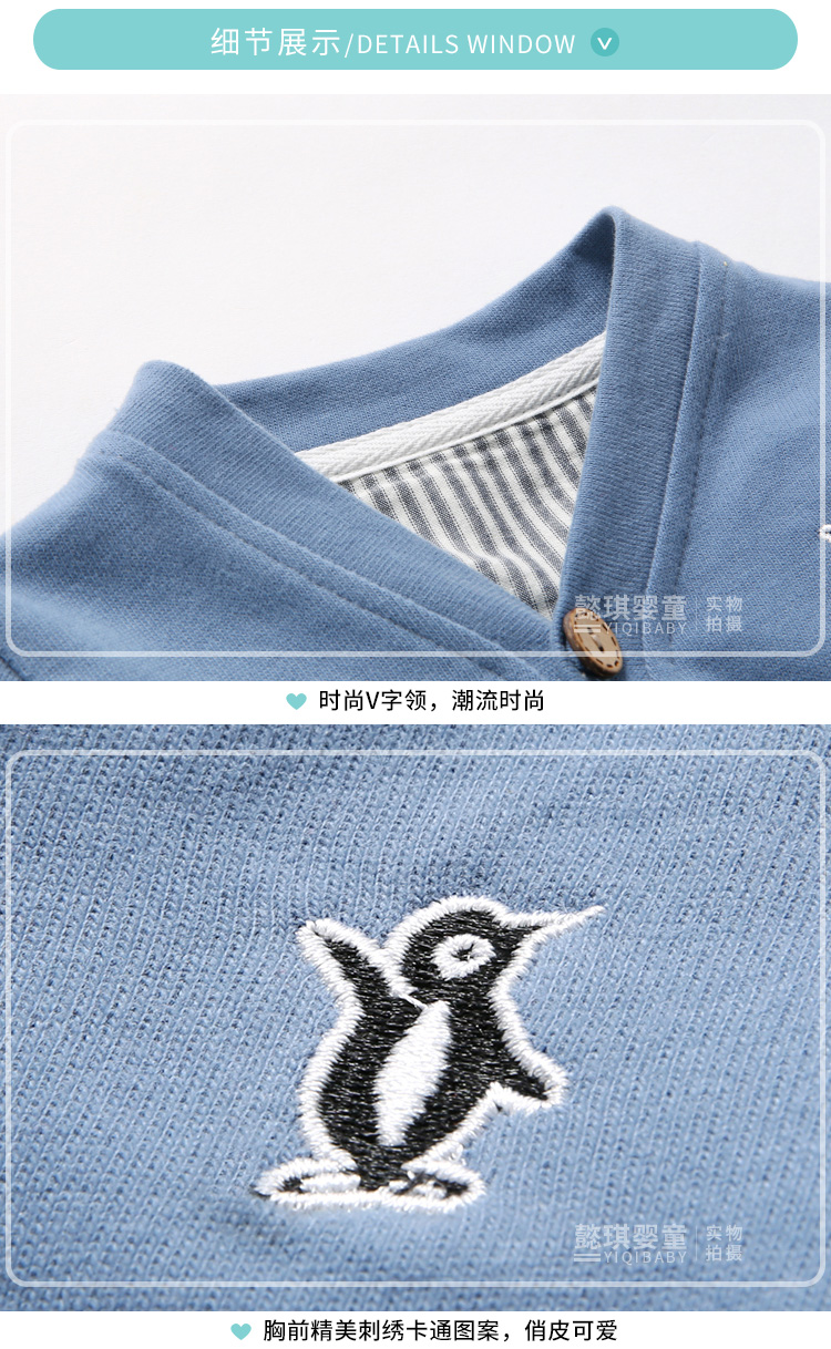 468099e17 Baby S Fashionable Penguin Embroidery Pattern Coat