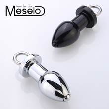 Silver Ring Tail Metal Anal Shower Enema Water Nozzle Plug Head Enema Anal Cleaning Anal Plug Sex Toys Stainless Steel Butt Plug
