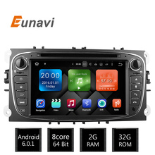 "Eunavi 2 Din 7""Android 6.0 Octa Core Car DVD Player DAB+WiFi 4G CANbus Online Maps GPS Navigator for Ford Focus II Mondeo S-Max"