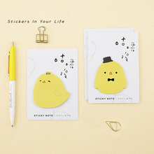 4 pcs/Lot Yellow Gulu chicken sticky note Cute animal memo pad 30 sheets sticker Stationery Office accessories School supplies