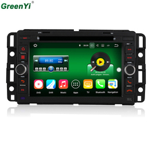 4G Quad Core 2GB RAM Android 7.1.2 Car DVD Player for Chevrolet Chevy Express Avalanche Equinox Traverse Tahoe Impala GPS Radio(China)