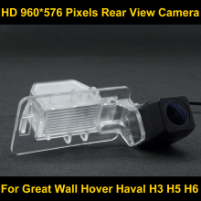 PAL HD 960*576 Pixels Car Parking Rear view Camera for Great Wall Hover Haval H3 H5 H6 Waterproof Backup Reverse Camera