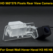 PAL HD 960*576 Pixels Car Parking Rear view Camera for Great Wall Hover Haval H3 H5 H6 Waterproof Backup Reverse Camera(China)