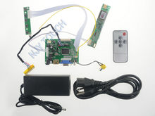 PCB800099 HDMI VGA AV Remote IR Universal LCD LVDS Controller Board +12V 4A Power Adapter Free Shipping With Tracking(China)