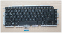 New German Laptop Keyboard for LG Z330 Z350 Z355 black GR keyboard(China)