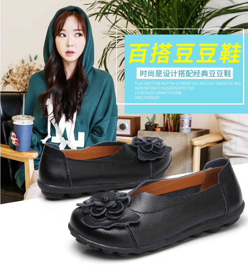 Women Real Leather Shoes Flower Moccasins Mother Loafers Soft Leisure Flats Casual Female Driving Ballet Footwear Women Shoes 7