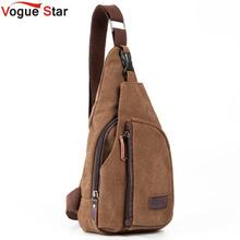 Vogue Star 2017 New Fashion Man Shoulder Bag Men Canvas Messenger Bags Casual Travel Military Bag YK40-999(China)