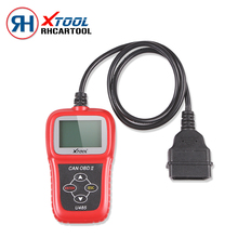 Promotion Best Selling Auto Diagnostic Scanner U485 Eobd2 OBD2 CAN BUS U485 Code Reader Free Shipping High Quality FREE SHIP(China)
