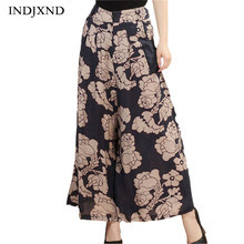 New Calca Feminina Summer Wide Leg Pant Flower Pant Broeken Woman Linen Female Capris Pattern Skirt Trousers Women Culottes K114(China)