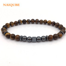 NAIQUBE 2017 Trendy Small Cube With 6mm Tiger eye Bead Bracelet For Men Women Strand Bracelet Fashion Bangle Jewelry Gift