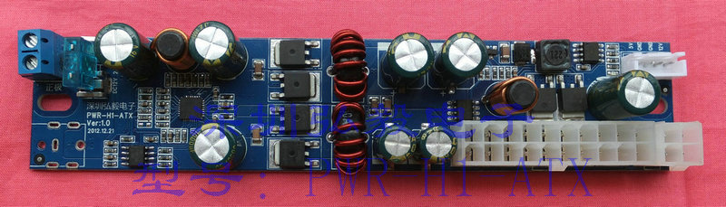 DC-ATX power module without fan HTPC power supply 250W<br>