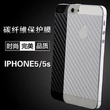 Hot! Newest fashion Carbon fiber film cellular phone protective cover sticker for iphone 4 4S/5 5S/6 6s