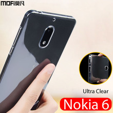 case for nokia 6 case cover silicone ultra thin clear back 2017 case covers transparent TPU new arrival case for nokia 6(China)