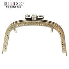 18.5cm Kiss Clasp Lock for Women Clutch Handbag Metal Purse Frame Handle DIY Clasp Hardware Arched Embossed Bag Accessories(China)