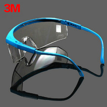 3M 1711 Safety Glasses Goggles Anti-wind Anti sand Anti Dust Resistant Transparent Glasses protective eyewear