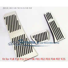 Free shipping High quality Aluminium Alloy Rest Gas pedal Brake Pedal for BMW F18 F10 F12 F13 F06 F01 F02 F03 F04 F07 F25