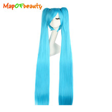 MapofBeauty long Straight cosplay wigs blue color 120cm Ponytails High Temperature Fiber Heat Resistant Synthetic hair