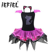 iEFiEL Kids Baby Girls Beading Cat Tutu Dress with Ear Headband Carnival Party Fancy Costume Ballet Stage Performance Dancewear