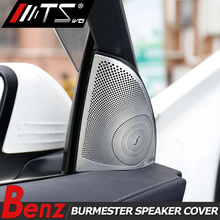 TSWEI Car-styling Burmester design Car Loudspeakers Cover Trim Decoration Stickers Frame For Merceders Benz GLC Auto Accessories