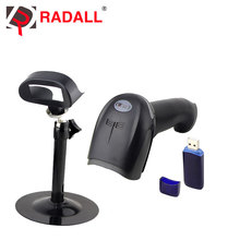 RD-1908 with stand 1d laser bar code scanner supermarket wireless scanner code bar reader with bracket/ stand(China)