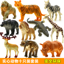Small wild animal figures mini plastic toy for kid boy wild animal model set cheap jungle wildlife miniature cartoon figurine(China)