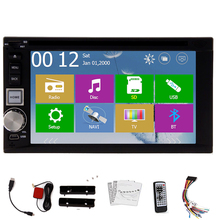 FM AM RDS 6.2 Inch Touch Screen Autoradio Auto MP3 GPS Map Car DVD BT 3D SD USB HeadUnit PC Sub EQ Stereo Radio(China)