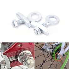 4Pcs New Bike Chain Tensioner Adjuster for BMX Fixed Gear Single Speed Track Bicycle Wholesale