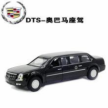 New New 1:32 die-cast car model for Cadillac Extended DTS President special cars pull back with sound and light