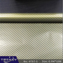 0.5M*10M Transparent Golden Carbon Fiber Water Transfer Printing Film HT67-S, Hydrographic film,Hydro Arts Hydrographic Film
