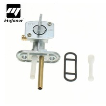 Motorcycle Gas Fuel Petcock Tap Valve Switch Pump For Yamaha Blaster 200 YFS200 1988-2006 Metal Plastic