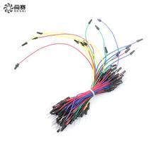 Smart Electronics 65pcs/lot Jump Wire Cable Male to Male Flexible Jumper Wires for arduino Breadboard DIY Starter Kit