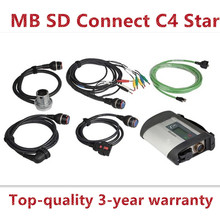 Best quality MB SD Connect Compact 4 Star Diagnosis (without hdd)