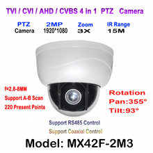 1080P 2.5'' Dome AHD CVI TVI CVBS PTZ Camera 1/2.9 for Sony CCD Sensor 2.8~8mm Auto-focus Varifocal Zoom OSD Menu 2.0MP 3 IR LED