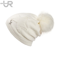 Newest Women Warm Winter Hat Add Fur Lined Five-pointed Star Knitted Hat Fashion Pompoms Hat For Women High Quality Soft Beanies(China)