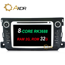 Android 6.0 8 CORE octa core RK3688 Car 2 din DVD player GPS For Mercedes Benz Smart Fortwo 2012-2014 Radio stereo multi media