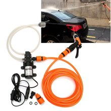 Portable 80W 116PSI High Pressure Washer Car Home Garden Electric Washer Wash Pump 12V